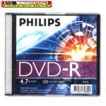 Philips DVD lemez 4,7GB -R 16x Slim (DVD-R)