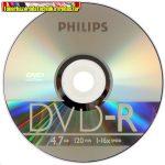 Philips DVD lemez 4,7GB -R 16x papírtokos (DVD-R)
