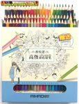 Aihao  72 darabos színes ceruza készlet 9018-72