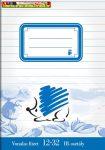 Füzet A/5 32 lapos 12-32 3.osztályos vonalas SÜNI