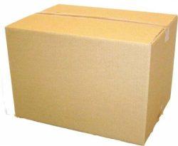 Csomagoló- és költöztető dobozok