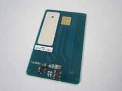 Philips,Xerox chipkártyák