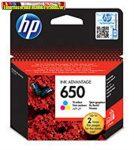 HP 650 CZ102AE No 650 háromszínű eredeti tintapatron DJ Ink Adv. 2515 (200 old.)