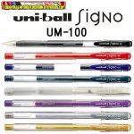 Uni UM-100 zseléstoll (um100)