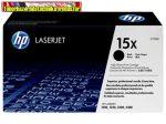 Eredeti Hp C7115X (Nagykapacitású fekete festékkazetta Laserjet 1200 / 1220 / 3300 / 3320 / 3330 / 3380 nyomtatókhoz)  (3500 old.)