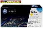 Eredeti Hp Q6002 Yellow (Sárga festékkazetta Color Laserjet 1600 / 2600N / 2605 / CM1015 / CM1017 nyomtatókhoz)  (2000 old.) 124A