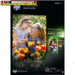 Hp Q5451 Glossy Photo Paper, fényes, A4, 200 g/m2 25lap/cs