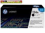 Eredeti Hp Q6000A Black toner (Fekete festékkazetta Color Laserjet 1600 / 2600N / 2605 / CM1015 / CM1017 nyomtatókhoz) (2500 old.) 124A