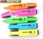 Zebra FM-1 szövegkiemelő