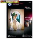 Hp CR675A Fotópapír, tintasugaras, A3, 300 g, fényes 20lap/cs