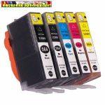 Hp 364XL Pbk,C,M,Y utángyártott tintapatronok  - CHIPPEL - (CB322,CB323,CB324,CB325)