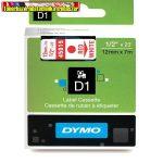 DYMO D1 (S0720550) 45015- 12mmx7m PIROS betű/FEHÉR háttér